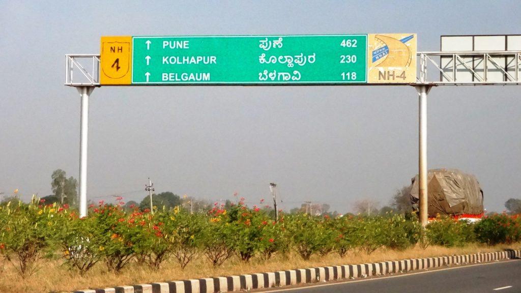 NH 4 Bangalore