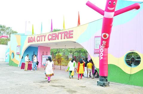 BDA City Centre and Nicco Park Thing to do in Bhubaneswar