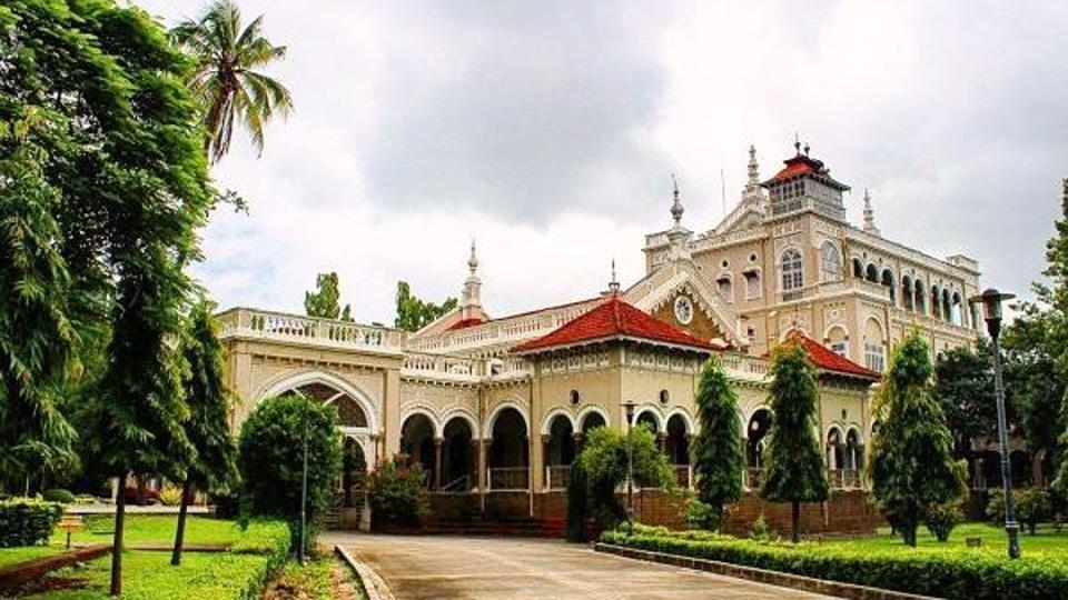 Aga Khan Museum Pune