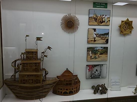 Tribal Research Institute Museum in Pune