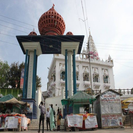 Kathgarh Mandir Places to Visit in Punjab